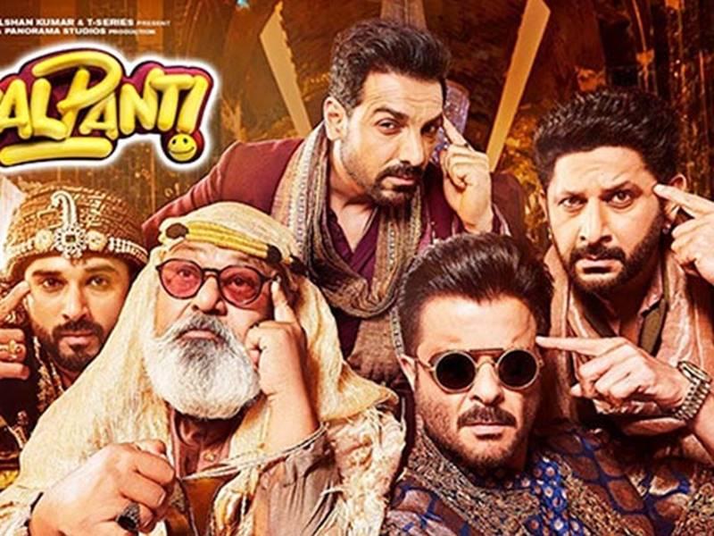 Pagalpanti Box Office : लोग देखने नहीं आए जॉन की कॉमेडी, पहले दिन मिल सकती है जरा-सी कमाई