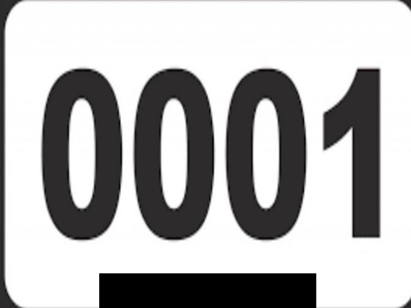 Indore RTO News: इंदौर आरटीओ में 4 लाख 60 हजार में बिका 0001 नंबर, देर रात तक लगती रही बोली