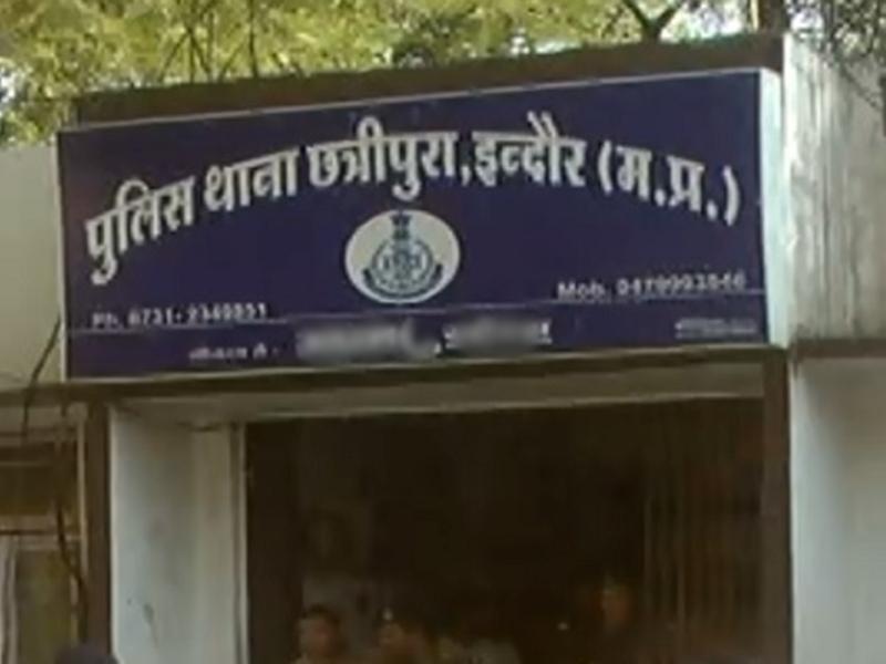 Indore Crime News: बर्तन कारोबारी के कलेक्शन एजेंट से फिल्मी अंदाज में तीन लाख लूटे