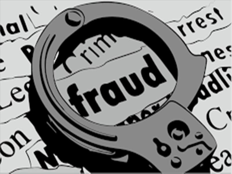 Indore Crime News: कोयंबटूर के ज्वेलर से 7 हार सहित 15 लाख के आभूषण ठगे