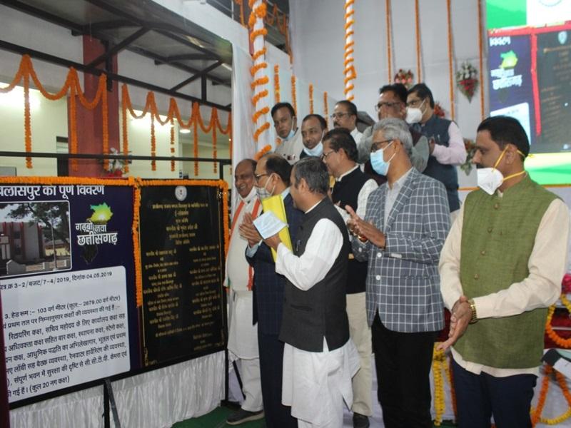 Bilaspur News: बढ़ रहे जमीन विवाद के मामले, मुख्यमंत्री ने जताई चिंता