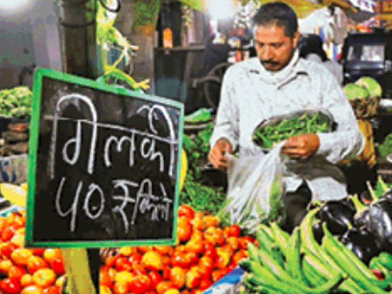 किसान को एक किलो गिलकी के दिए डेढ़ रुपये, बिचौलियों ने कमाए 38.5 रुपये