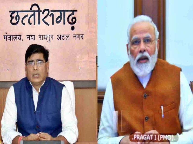 Chhattisgarh News : PM मोदी ने की छत्तीसगढ़ में पुलिस की ऑनलाइन व्यवस्था की प्रशंसा