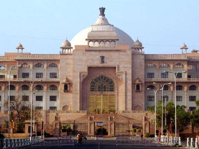 Rajasthan : राजस्थान विधानसभा का सत्र आज से, CAA के खिलाफ लाया जाएगा प्रस्ताव