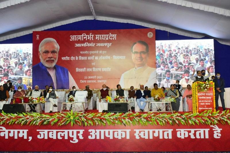 जबलपुर में मुख्यमंत्री ने कहा- नेताजी सुभाषचंद्र बोस से जाना जाएगा स्मार्ट सिटी का कंवेंशन सेंटर