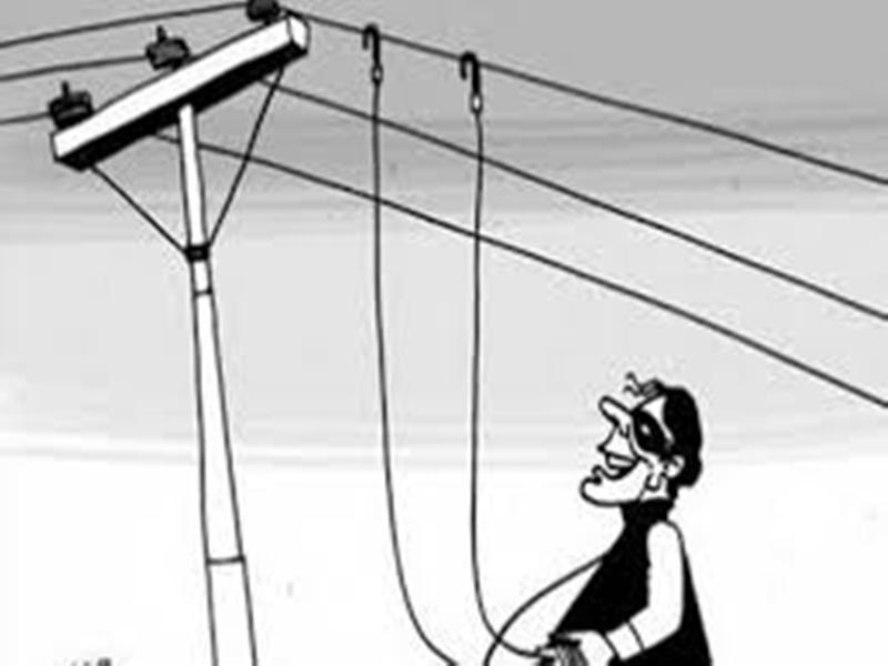 Gwalior Electricity News:  बकायादार का बिजली कनेक्शन काटने के बाद रात में होगी री चेकिंग