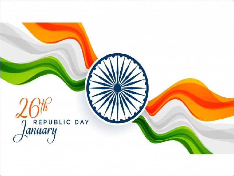 Happy Republic Day 2021: जानिए गणतंत्र दिवस का इतिहास और इसे जुड़ी कुछ रोचक बातें