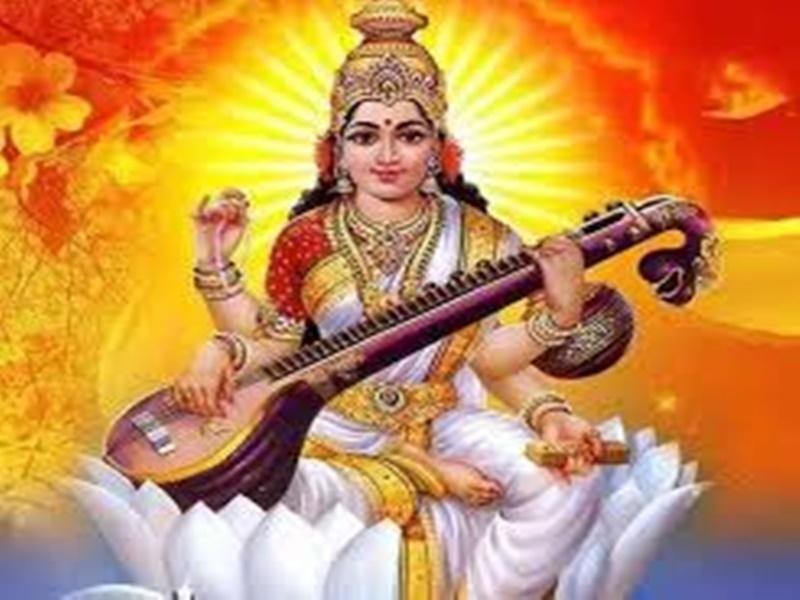 Basant Panchami 2021: जानिए बसंत पंचमी का शुभ मुहूर्त और धार्मिक महत्व