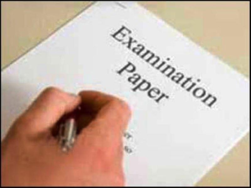 MP Board Exam: एमपी बोर्ड के छात्रों के लिए जरूरी खबर, बदल गया है परीक्षा पैटर्न