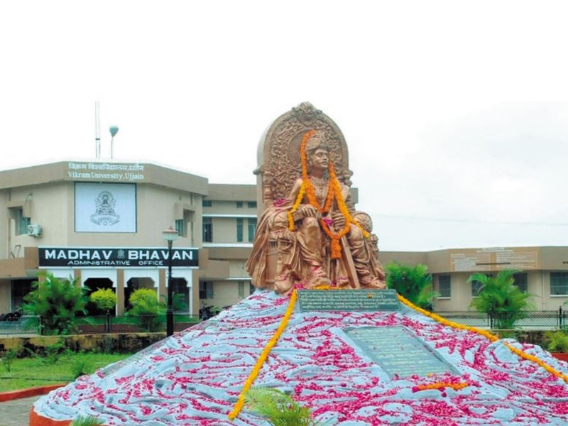 Vikram University Ujjain: विक्रम विश्वविद्यालय के पास गोल्ड मेडल देने के लिए फंड नहीं