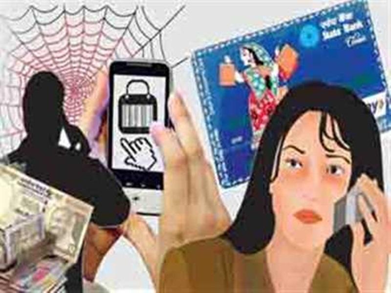 Cyber Crime: बुर्जुग किसान के एटीएम कार्ड का क्लोन तैयार कर ठग ने निकाल लिए 40 हजार