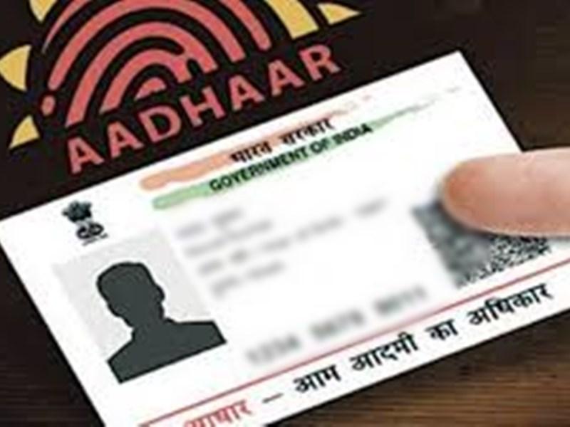 Aadhaar Card से जुड़े 35 काम करेगा यह एप, पूरे परिवार के लोगों को मिलेगी सुविधा