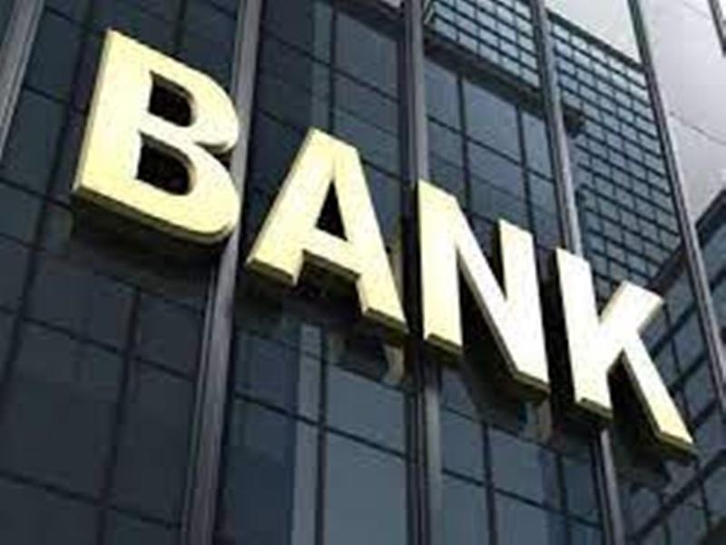 Madhya Pradesh News: प्रीमियम जमा नहीं कराने वाले बैंकों को देना होगा किसानों की फसल का नुकसान