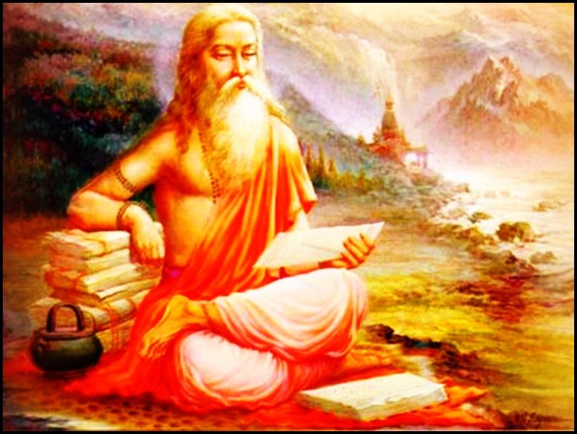 Happy Guru Purnima 2021 Wishes: इन संदेशों से गुरुजनों को शुभकामना देकर लें आशीर्वाद