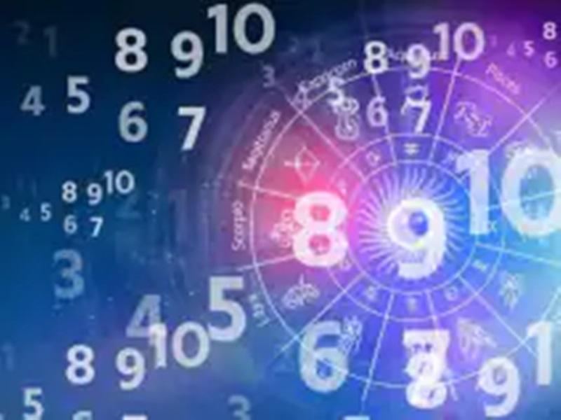 Guru Purnima Rashifal 2021: पारिवारिक प्रतिष्ठा बढ़ेगी, भावुकता पर नियंत्रण रखें