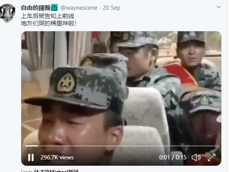 India China Dispute: लद्दाख सीमा पर तैनाती हुई तो रोने लगे चीनी सैनिक, देखें VIDEO