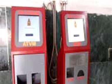 महासमुंद में शो-पीस बन गई लाखों रुपये की टिकट वेंडिंग मशीन