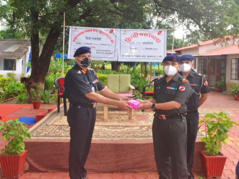 Bhopal News: सेना ने मनाया हिंदी पखवाड़ा, विभिन्न स्पर्धाओं में अव्वल सैनिकों को मिले पुरस्कार