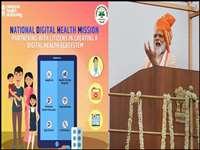 Prime Minister Digital Health Mission: आज से हर भारतीय का होगा यूनिक हेल्थ आईडी, जानिए इसके फायदे