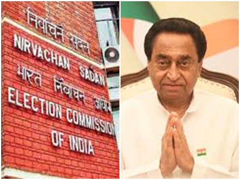 MP Assembly by elections: कमल नाथ ने चुनाव आयोग को भेजा जवाब, कहा-नहीं कहे असम्मानजनक शब्द