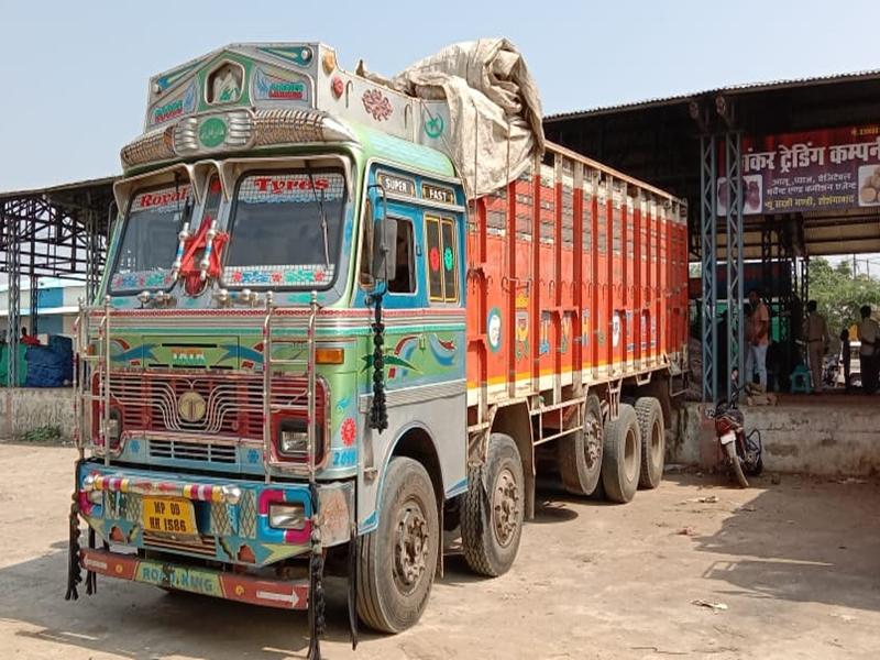 Hoshangabad News: दाम बढ़ते ही प्याज की चोरी शुरू, शाजापुर से पटना भेजा प्याज का ट्रक, होशंगाबाद में हुआ खाली