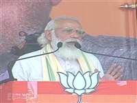 PM Modi Bihar Election Rally: गया में पीएम मोदी बोले- महागठबंधन ने बिहार को हिंसा की आग में झोंका