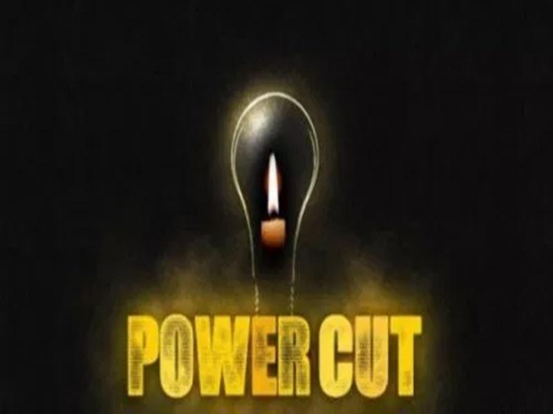 मंगलवार को राजधानी के अशोक विहार सहित कई क्षेत्रों में साढ़े पांच घंटे बंद रहेगी बिजली सप्लाई