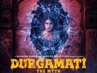 OTT Platform: 11 दिसंबर को डराने आ रही 'दुर्गामती', नजर आएंगे भोपाल के हेरिटेज स्थल