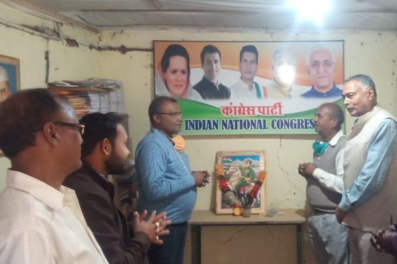 Bilaspur News: कांग्रेस ने शुरू किया आओ गांव चलें अभियान