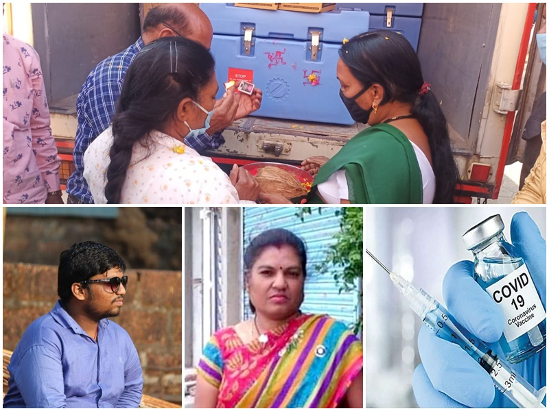 Madhya Pradesh News: कोरोना से गई थी बेटे की जान, अब नर्स ने की वैक्सीन की पूजा, माना प्रधानमंत्री का आभार