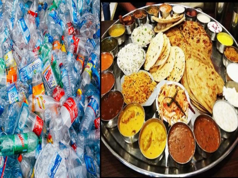 Garbage Cafe: दिल्ली में खुला गारबेज कैफे, प्लास्टिक कचरे के बदले मिलेगा खाना
