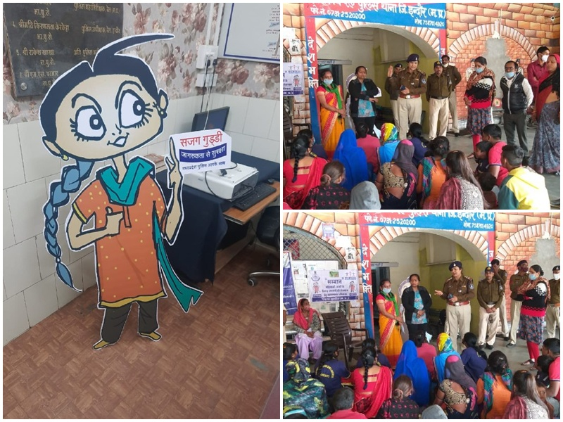 Women Safety Indore: इंदौर के रेलवे प्लेटफॉर्म पर 'गुड्डी' लोगों को नारी सुरक्षा के प्रति कर रही जागरूक