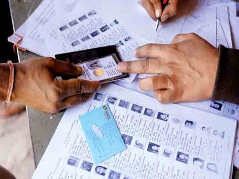 National Voters Day 2021: जानिए डिजिटल वोटर आईडी कार्ड डाउनलोड करने का तरीका
