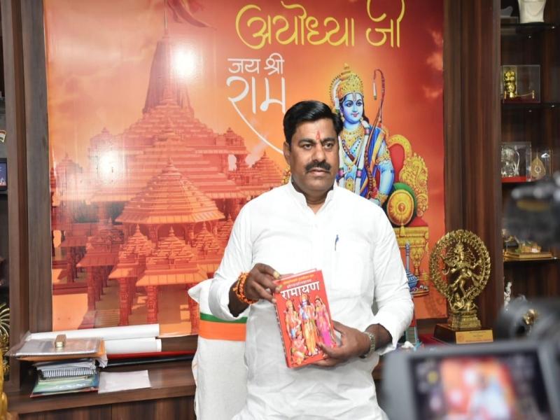 MP विधानसभा के सामयिक अध्यक्ष रामेश्वर शर्मा ने ममता बनर्जी को भेजी रामायण