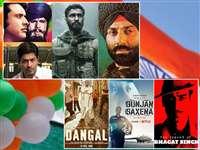 Happy Republic Day 2021: इस गणतंत्र दिवस देखिए देभभक्ति की ये फिल्में, जानिए क्या खास है Netflix पर