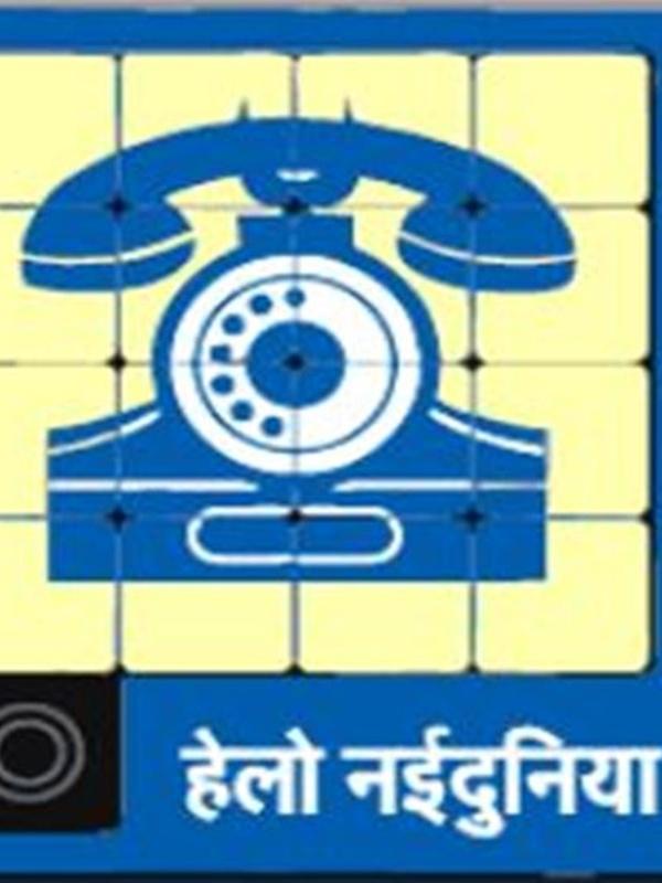 Gwalior Hello Naidunia: एक बार ढंग से तैयारी की तो एमपी-यूपीएससी ही क्या, कर जाओगे हर मैदान फतह