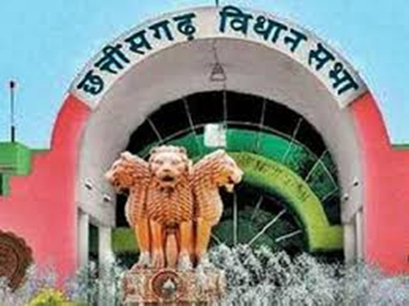 Difference In Loan Figures: कर्ज के अलग-अलग आंकड़े पर भाजपा ने सरकार को घेरा
