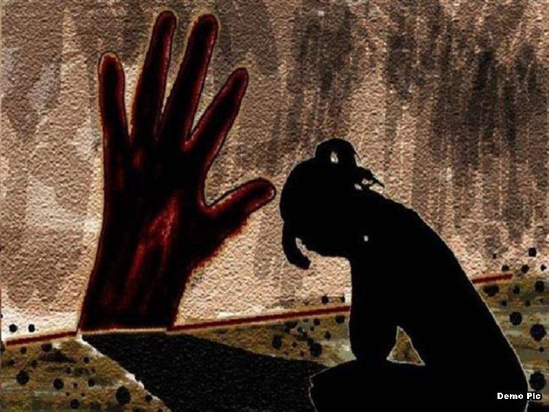 Bhopal Crime News: रिश्तों की मर्यादा तार-तार... सौतेले पिता ने किया नाबालिग से दुष्कर्म, गिरफ्तार