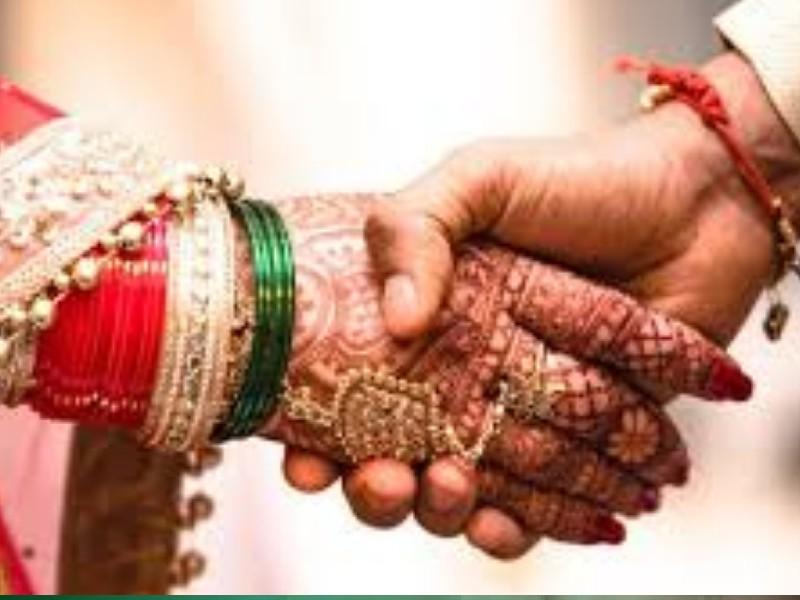 शादी के मंडप में बिना चश्मा लगाए हिंदी का अखबार नहीं पढ़ पाया दूल्हा, दूल्हन ने लौटा दी बारात