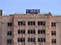 CBSE Board 12th Result 2021: सीबीएसई 12वीं रिजल्ट की हुई घोषणा, बनाई स्पेशल हेल्प डेस्क
