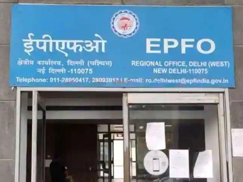 EPFO Updates: सरकार अलग कर सकती है पेंशन और PF अकाउंट, 6 करोड़ प्राइवेट कर्मचारी होंगे प्रभावित