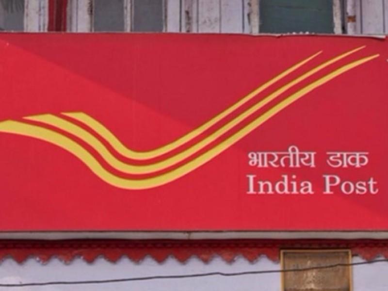 Post Office Scheme: हर महीने 199 रुपये जमा करने पर मिलेंगे 3 लाख 10 हजार