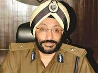 IPS GP Singh Case: रायपुर कोर्ट में मजिस्ट्रेट के सामने एसबीआइ के बैंक मैनेजर का दर्ज कराया बयान