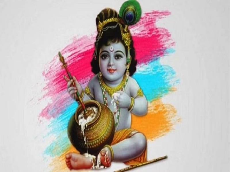 Krishna Janmashtami 2021: भगवान श्रीकृष्ण मोर पंख और बांसुरी क्यों रखते थे अपने पास, जानिए क्या है धार्मिक महत्व