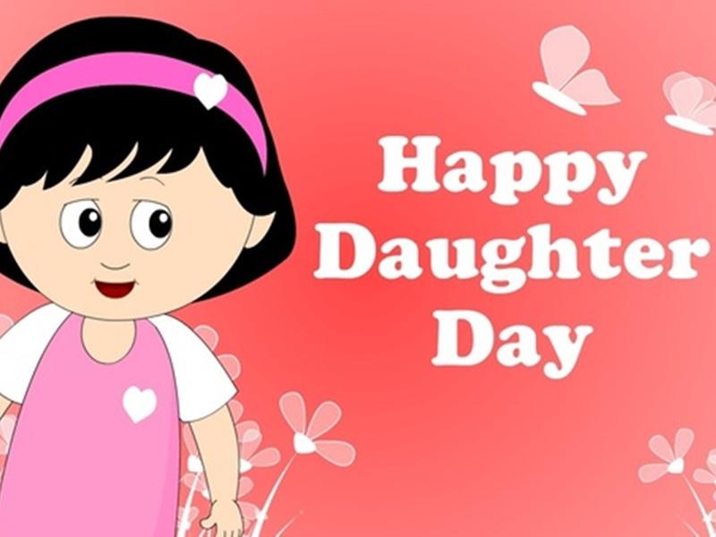 National Daughter's Day 2020 Date: जानिए किस दिन है डॉटर्स डे और क्या है इसका महत्व