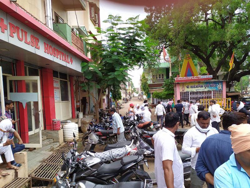 हरदा जिले में चने का भुगतान नहीं होने पर किसान ने पिया जहर, अस्पताल में भर्ती