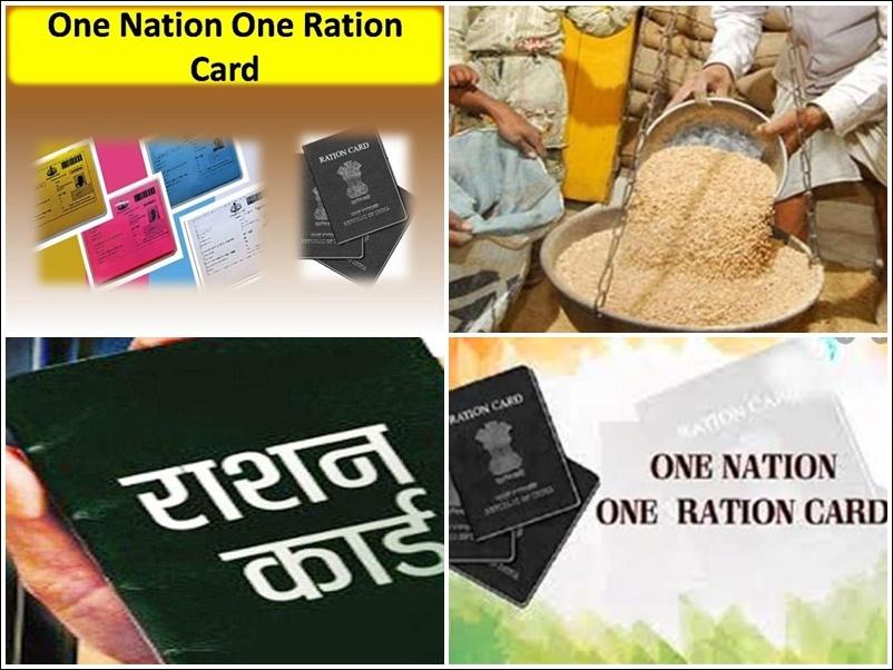 One Nation, One Ration Card योजना में अब इन 5 राज्यों को मिल सकेगा एक्स्ट्रा लोन, केंद्र सरकार ने दी मंजूरी