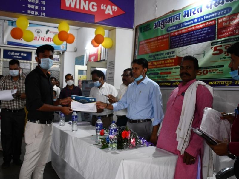 Ambikapur News:केंद्रीय स्वास्थ्य मंत्री ने आयुष्मान भारत योजना के बलरामपुर जिले की हितग्राही से की बात