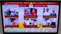 Religious Indore News: पितर पक्ष में पितरों को यादकर पौधे लगाए
