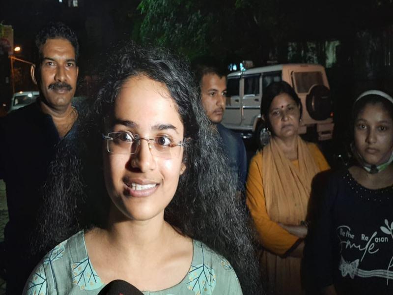UPSC Result: Video भोपाल की जागृति बनी महिला वर्ग की टॉपर, अब समाज में बड़े बदलाव के लक्ष्य के साथ लोक सेवा